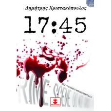 17:45
