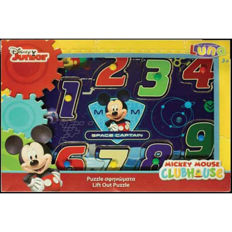 LUNA ΞΥΛΙΝΟ ΠΑΙΔΙΚΟ PUZZLE – MICKEY CLUB HOUSE 560686