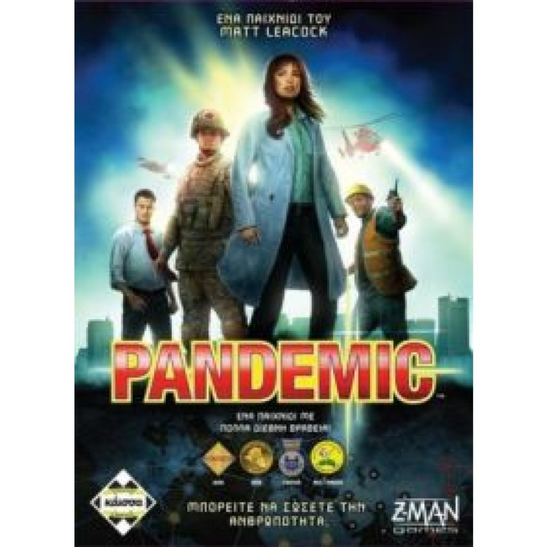 PANDEMIC (ΝΕΑ ΕΚΔΟΣΗ) - ΚΑ111816