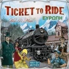 TICKET TO RIDE - ΕΥΡΩΠΗ - ΚΑ617144
