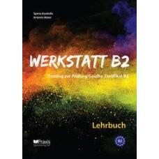 WERKSTATT B2 KURSBUCH
